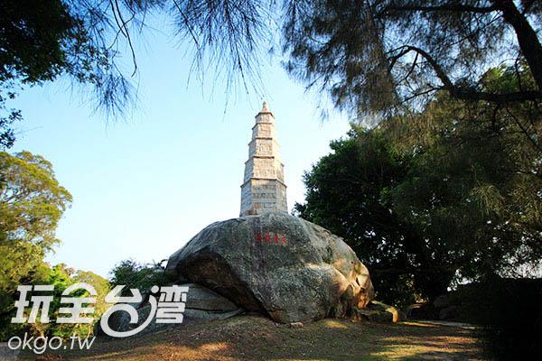 花崗岩石條砌成的五層六角形實心塔盎然挺立著/玩全台灣旅遊網攝