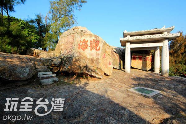 觀海平台這兒擁有居高臨下的絕佳視野/玩全台灣旅遊網攝