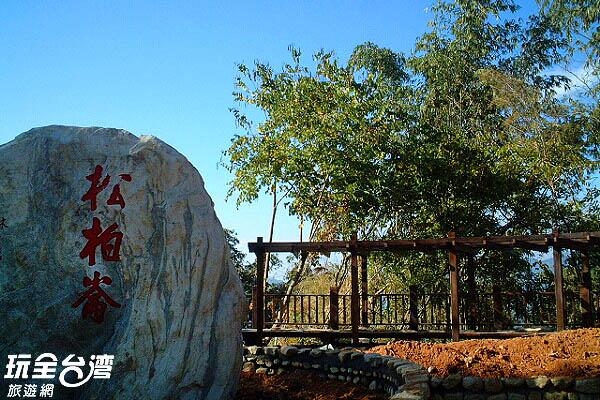 步道入口位在文武廟及孔雀園之間的蔣公聖域/玩全台灣旅遊網攝