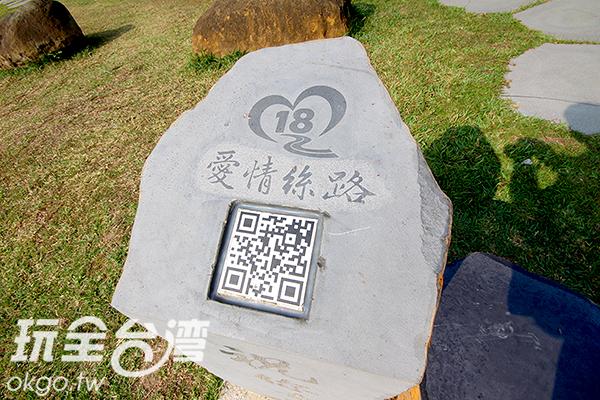台18線有著愛情絲路的浪漫意象/玩全台灣旅遊網攝