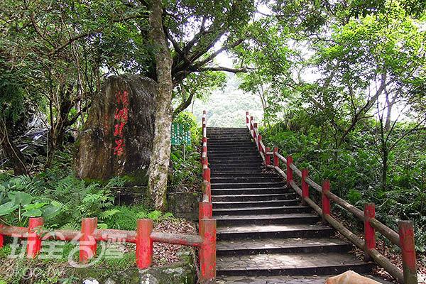 沿著步道往上就可以抵達猴硐瀑布/玩全台灣旅遊網特約記者吳明倫  攝