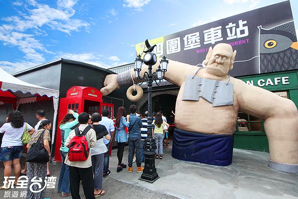 大巨人在門口迎接著大家,可別被嚇壞囉!/玩全台灣旅遊網攝