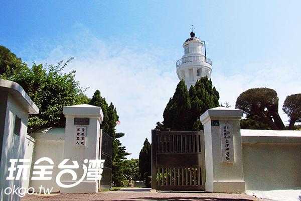 燈塔建於日治時期西元1899年,曾獲選為「台灣歷史建築百景」/玩全台灣旅遊網攝
