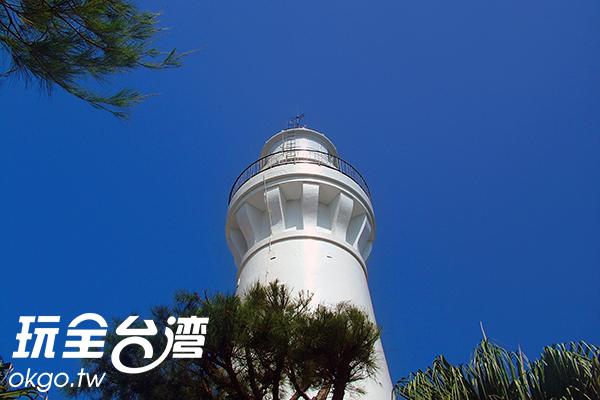 「白沙岬燈塔」是台灣第二高的燈塔/玩全台灣旅遊網攝