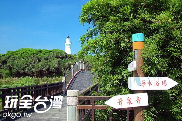 除了參觀燈塔外,還可以順道前往附近的海水浴場清涼一下喔/玩全台灣旅遊網攝