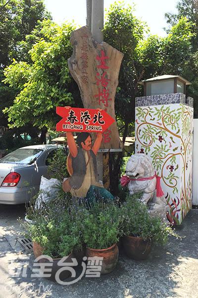 北港春生活博物館內展示著細膩的木匠技藝/玩全台灣旅遊網特約記者Joe鄭攝