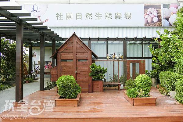 桂園自然生態農場/玩全台灣旅遊網特約記者陳健安攝