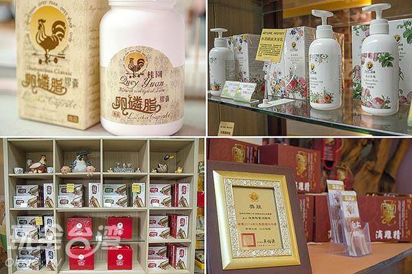 除了蛋捲以外,還有許多周邊產品、伴手禮/玩全台灣旅遊網特約記者陳健安攝