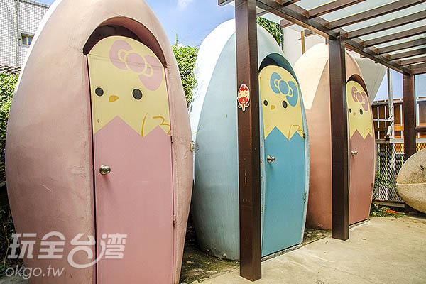 超可愛的彩色蛋造型廁所/玩全台灣旅遊網特約記者陳健安攝