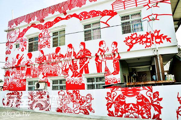 虎尾鎮的剪紙彩繪村以高超的彩繪技巧繪出在地人的難忘回憶/玩全台灣旅遊網特約記者旅行‧履行中攝