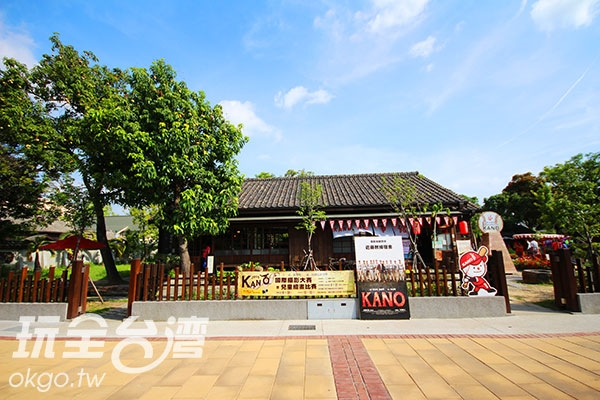 完整的保留也讓這裡成為國片KANO的拍攝場景/玩全台灣旅遊網攝