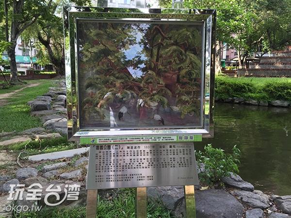 曾獲選當代十二位畫家的陳澄波先生是嘉義人的驕傲/玩全台灣旅遊網特約記者Joe鄭攝