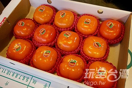 鮮甜多汁的甜柿是這裡的盛產唷!/玩全台灣旅遊網攝