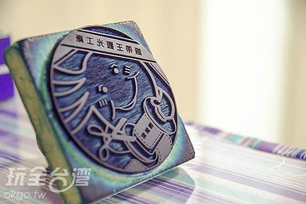 緞帶王紀念印章/玩全台灣旅遊網特約記者陳健安攝
