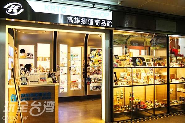 可以在藝術小舖和商品館買到不錯的文創小物和紀念品,增加旅程的回憶。/玩全台灣旅遊網特約記者阿辰攝