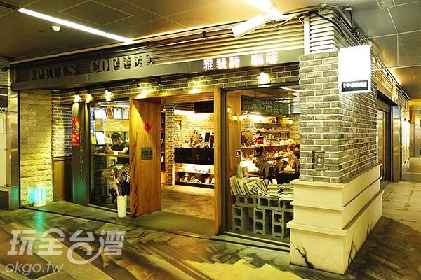 開在捷運站內的咖啡廳擁有不同於其他家咖啡館的獨特魅力。/玩全台灣旅遊網特約記者阿辰攝