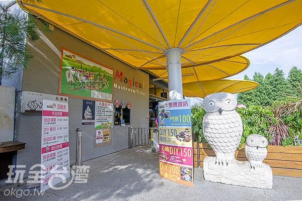 購票入場,可免費導覽庫房及門市折抵50元/玩全台灣旅遊網特約記者陳健安攝
