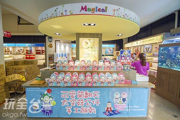裏頭販賣著各式菇類相關周邊產品/玩全台灣旅遊網特約記者陳健安攝