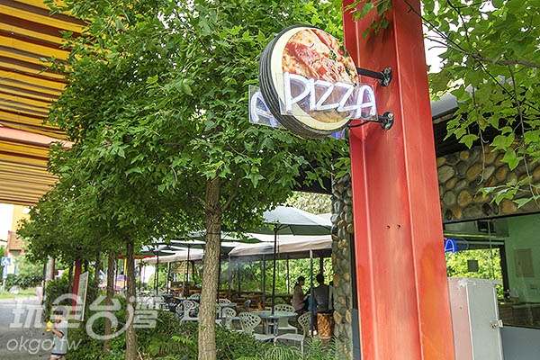 魔菇PIZZA屋,提供手工窯烤披薩/玩全台灣旅遊網特約記者陳健安攝