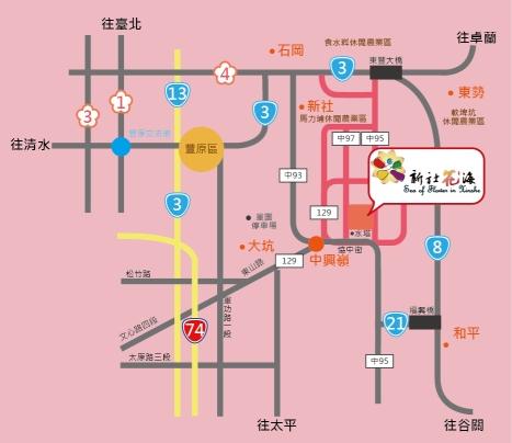 交通路線圖/由新社花海主辦單位提供