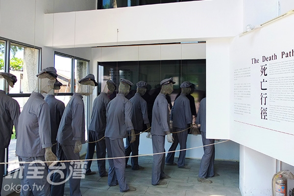 新生訓導處全區模型展示館位在綠島人權文化園區內/玩全台灣旅遊網特約記者阿辰攝
