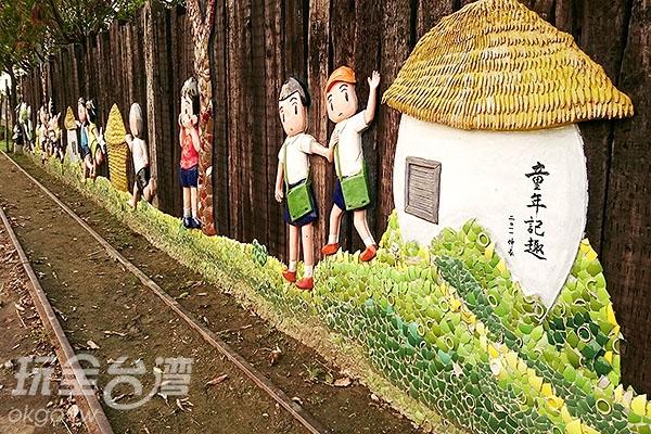 沿著鐵道漫步,看著一旁充滿童趣氛圍的意象,頓時間彷彿回到那段青澀歲月。/玩全台灣旅遊網特約記者蔡忻容攝