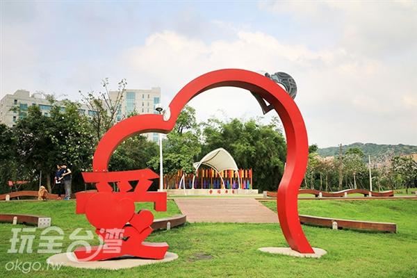 象徵愛情的意象是許多情人約會的地方/玩全台灣旅遊網特約記者wantsunny攝