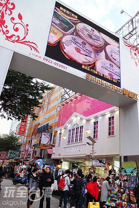 走一趟「新堀江商圈」便能獲得時下流行新知,享受逛街購物的樂趣。/玩全台灣旅遊網特約記者阿辰攝
