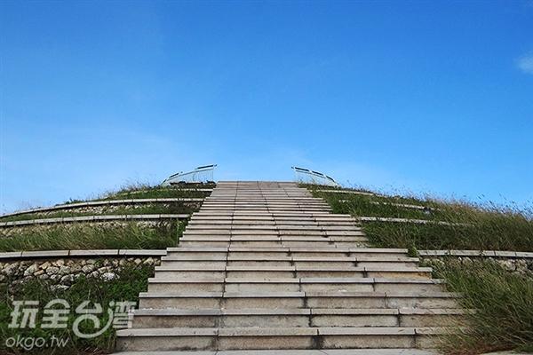 順著階梯向上就可以欣賞到海景囉!/玩全台灣旅遊網特約記者鍾少紋攝