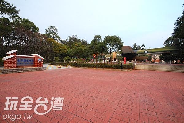 金門國家公園/玩全台灣旅遊網攝