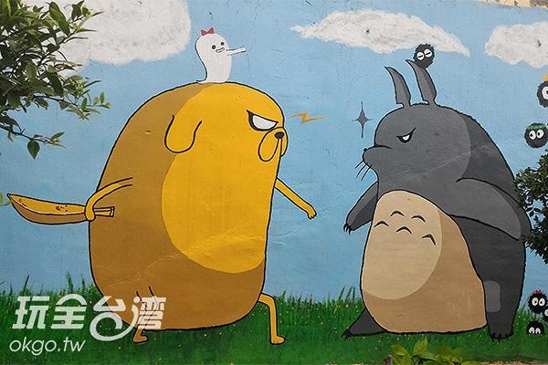最經典莫過於這阿皮大戰龍貓了!/玩全台灣旅遊網特約記者劉信宏 攝