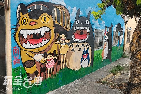 說到嘉義的彩繪村就不能不提到這個童話村了!/玩全台灣旅遊網特約記者劉信宏 攝
