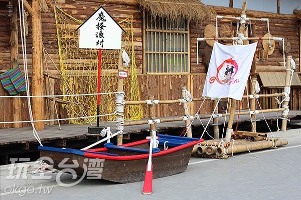 咦?桃太郎的小船怎麼停在這裡呢?/玩全台灣旅遊網攝