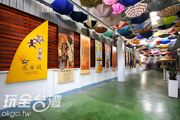 生產各式雨傘的藏傘閣在竹山工業區內/玩全台灣旅遊網攝