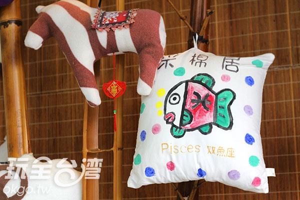 來采棉居內找尋抱枕的秘密/玩全台灣旅遊網攝