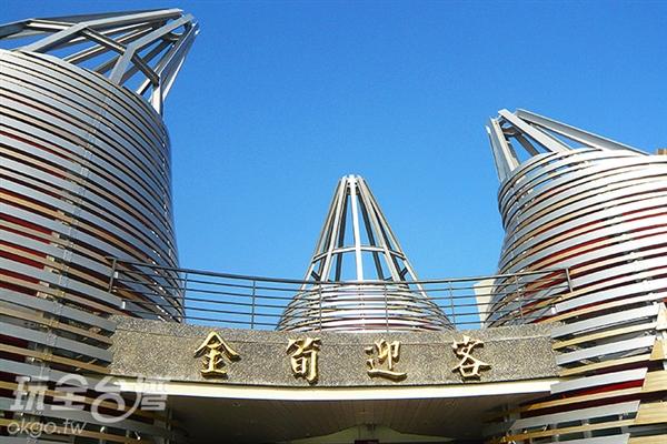另一個廣為人知的就是五星級的竹筍廁所了!/玩全台灣旅遊網攝