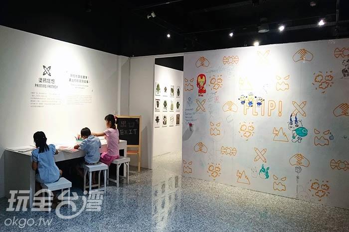 另有空間讓小朋友塗鴉發揮創意/玩全台灣旅遊網特約記者蔡忻容攝