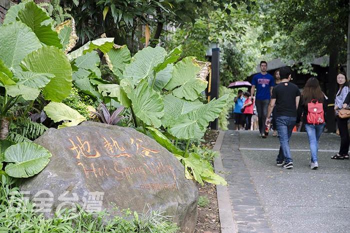 地熱谷早期又有「地獄谷」之稱/玩全台灣旅遊網特約記者陳健安攝