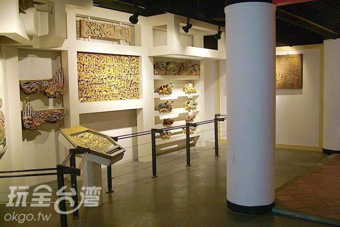 博物館內從木雕的起源至木雕藝術應用等,一次毫無保留的呈現在你眼前/玩全台灣旅遊網攝