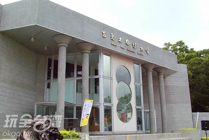 全台唯一的木雕博物館是許多人想了解木雕藝術的第一站/玩全台灣旅遊網攝