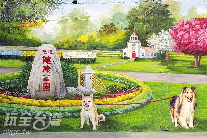 裡頭彩繪著各種品種的毛小孩/玩全台灣旅遊網特約記者陳健安攝