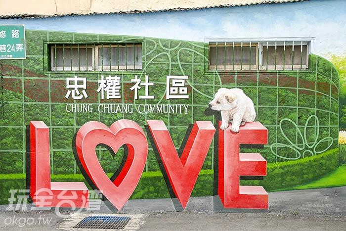 忠權社區位於彰化市區裏頭/玩全台灣旅遊網特約記者陳健安攝