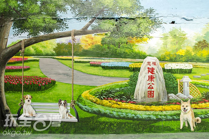 更以互動式彩繪方式呈現/玩全台灣旅遊網特約記者陳健安攝