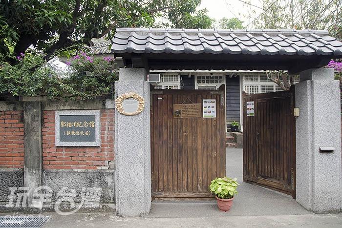 保留相當完整的「郭柏川紀念館」/玩全台灣旅遊網特約記者陳健安攝
