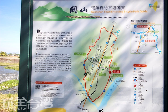關山自行車道可以帶你環鎮一圈!/玩全台灣旅遊網攝