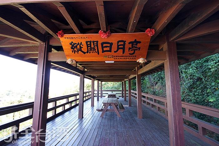縱關日月亭可遠眺到關山小鎮/玩全台灣旅遊網攝