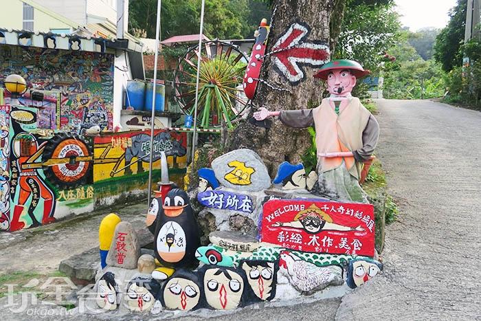 千人奇幻彩繪屋前的裝置藝術,這些美麗的裝置藝術都是利用現有的石頭彩繪而成的。/玩全台灣旅遊網特約記者smallting攝