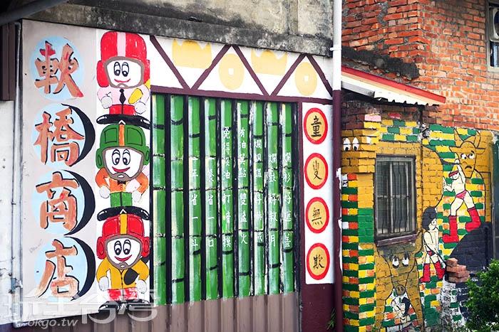 童叟無欺的軟橋商店,也是許多人的兒時懷舊記憶。/玩全台灣旅遊網特約記者smallting攝