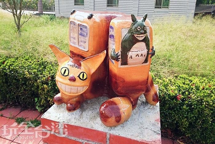 其中,熱門的卡通人物龍貓公車也來湊一腳/玩全台灣旅遊網特約記者蔡忻容攝