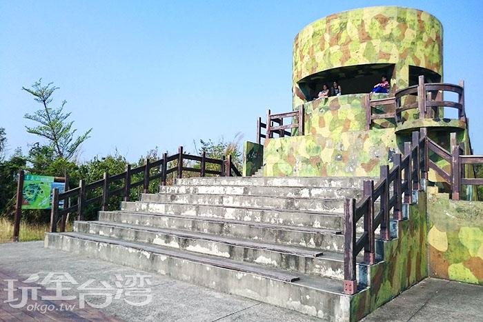 軍事碉堡瞭望台/玩全台灣旅遊網特約記者蔡忻容攝